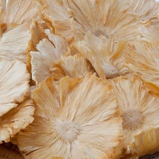 Tropické sušené ovoce Uganda Direct trade