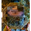 Mabon balík