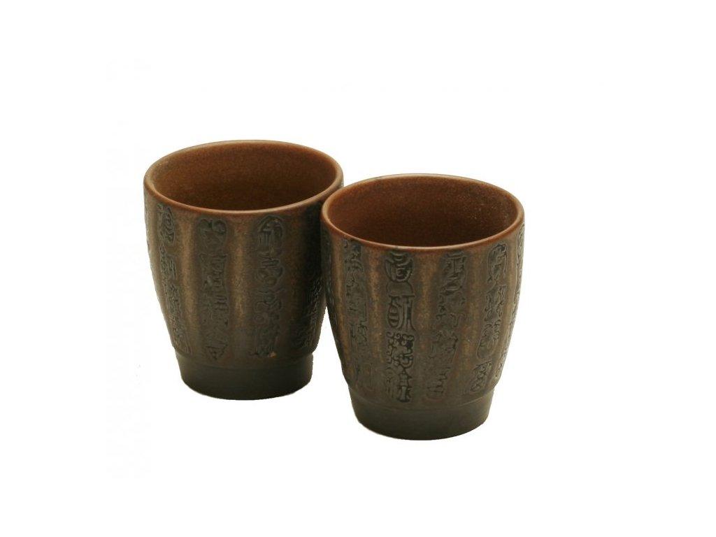 Šálky na čaj Kóbe