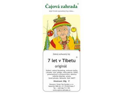 Sypaný zelený čaj 7 let v Tibetu