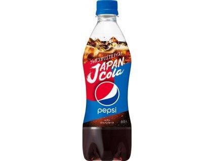 Pepsi Japan Cola 490ml