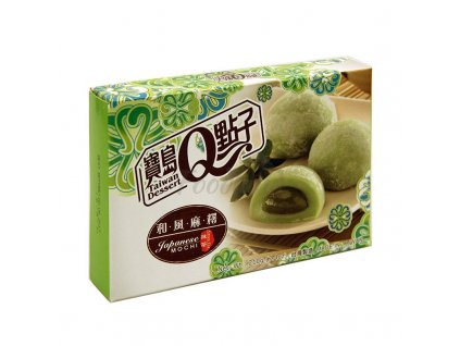 vyr 1857 He Fong Green Tea 210g
