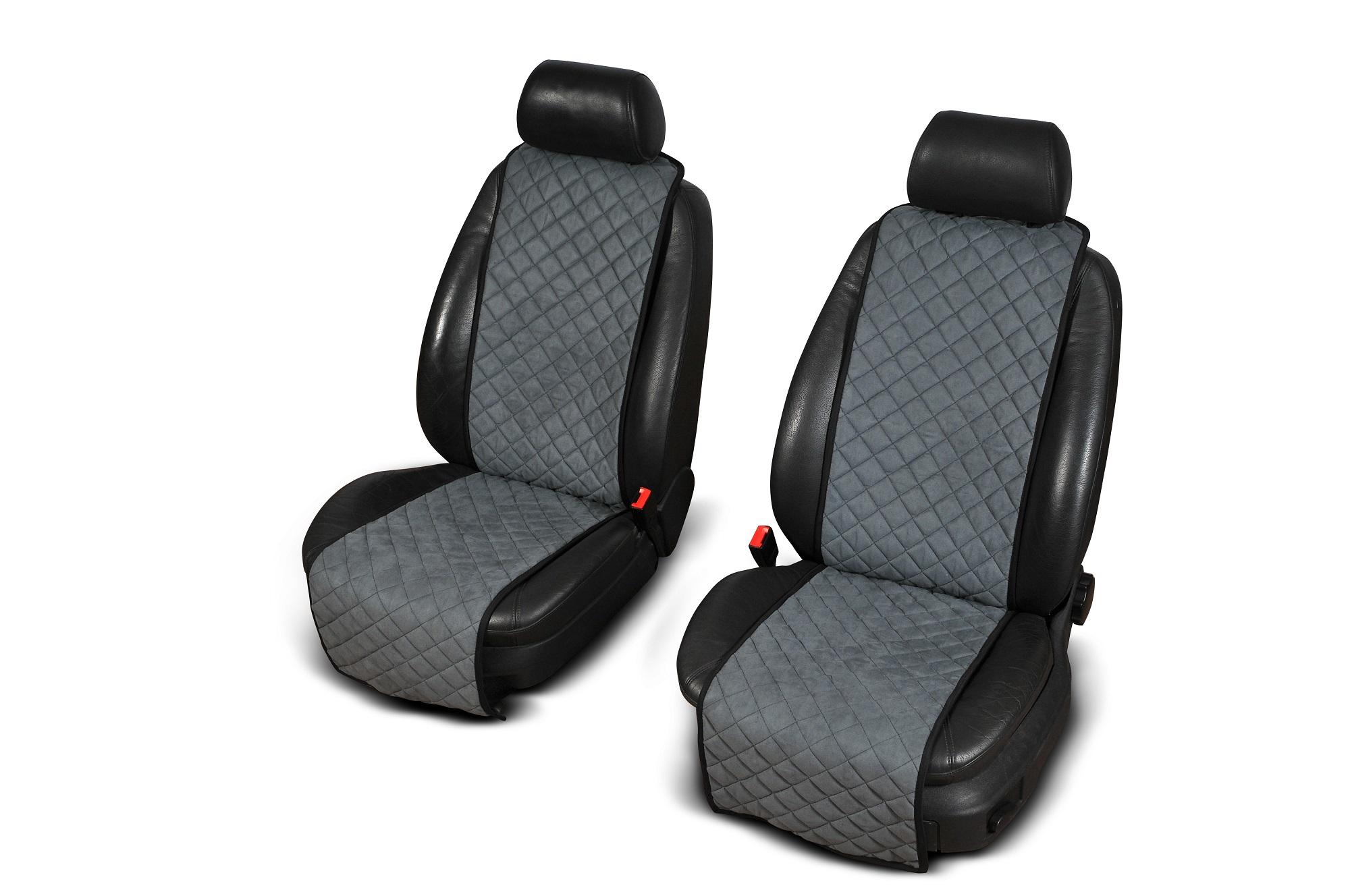 Autopotahy Cantra - Standardní. 2x autopotahy na přední sedadla Barva: Béžová