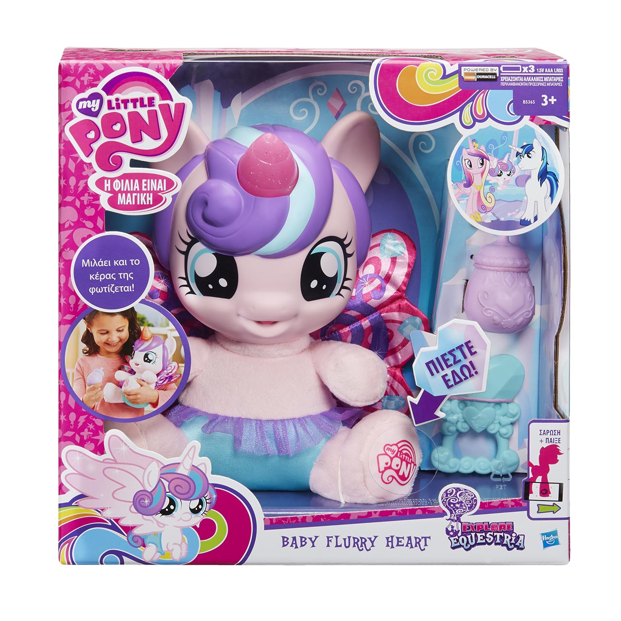 Hasbro My Little Pony MIMINKO PRINCEZNA