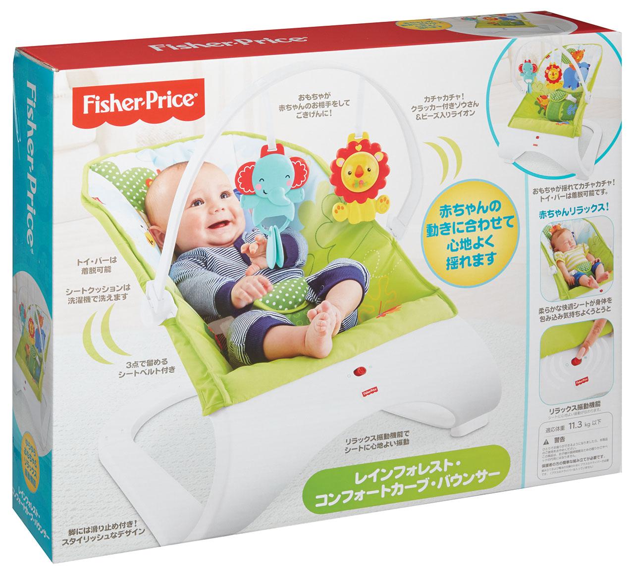 Fisher-Price POHODLNÉ SEDÁTKO