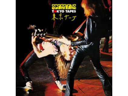 SCORPIONS - Tokyo Tapes (50th Anniversary Deluxe Edition) (CD)