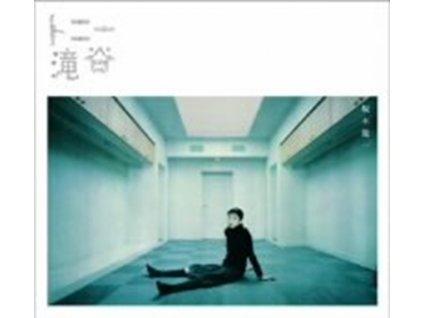RYUICHI SAKAMOTO - Tonny Takitani (CD)