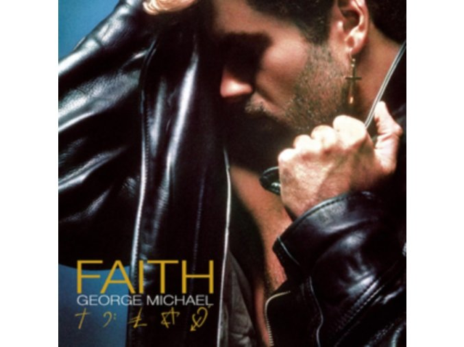 George Michael - Faith (Music CD)