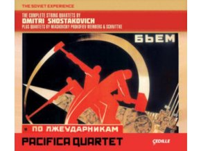 PACIFICA QUARTET - String Quartets (CD Box Set)