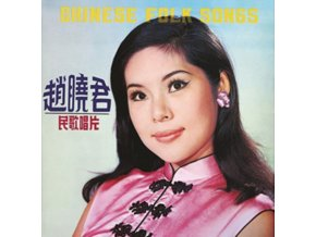 LILY CHAO - Chinese Folk Songs (CD)