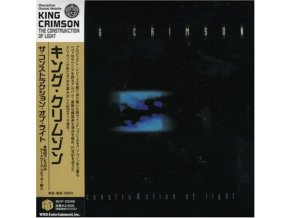 KING CRIMSON - Construkction Of Light (CD)