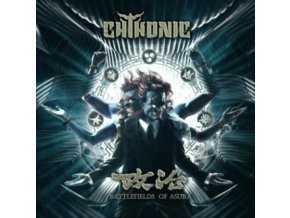 CHTHONIC - Battlefields Of Asura (CD)
