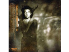 THIS MORTAL COIL - Itll End In Tears (CD)
