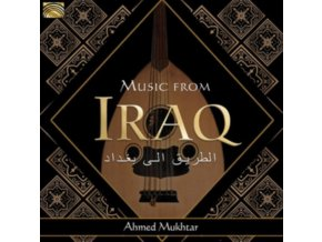 AHMED MUKTAR - Music From Iraq (CD)