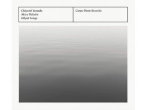 CHIYOMI YAMADA - Akira Irukub: Japanese Piano Song (CD)