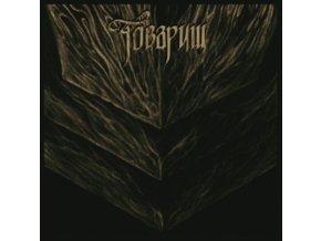 TOVARISH - If The War Comes Tomorrow (CD)