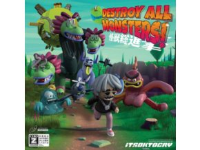 ITSOKTOCRY - Destroy All Monsters! (CD)