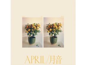 EMMY THE GREAT - April/?? (CD)
