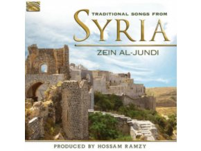 ZEIN AL-JUNDI - Traditional Songs From Syria (CD)