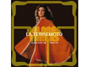 DOLORES VARGAS - La Terremoto: Anana Funk Hip 1970-75 (CD)