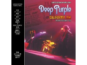 deep purple california jam ontario speedway 1974 japan limited edition on purple vinyl