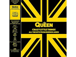 queen crazy little things all the hits from buenos aires lp vinyl