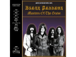 black sabbath masters of the grave vinyl