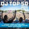 Various Artists - DJ Top 50 2015 Vol. 1 (Music CD)