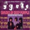 Deep Purple - Shades Of Deep Purple (Remastered) (Music CD)