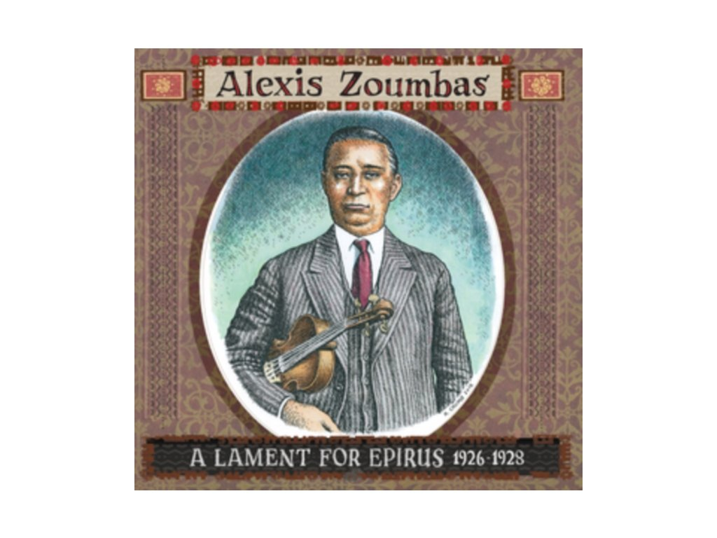 ALEXIS ZOUMBAS - A Lament For Epirus (LP + 7)