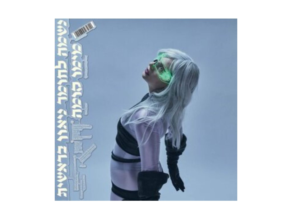 MEEMO COMMA - Neon Genesis: Soul Into Matter (LP)