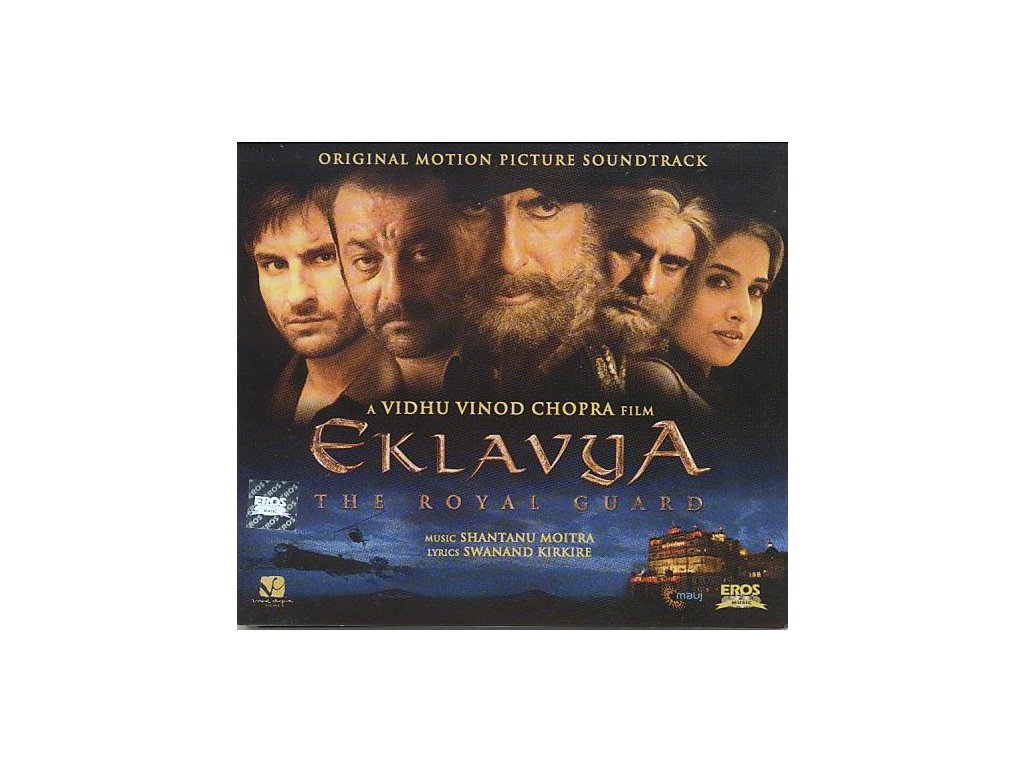 Eklavya: The Royal Guard (soundtrack - CD)