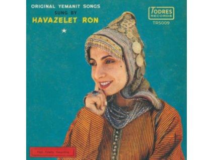 """HAVAZELET RON - El Warda / Loz Ou Gahgah (7"""" Vinyl)"""