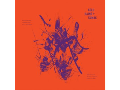 KEIJIHAINOSUMAC - Even For Just The Brief (LP)