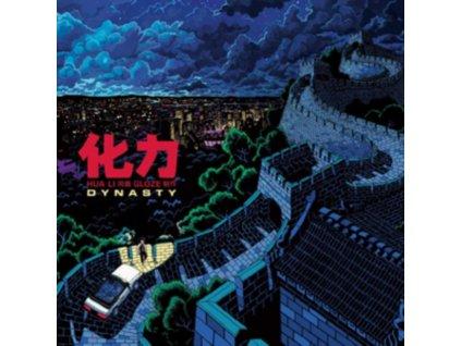 HUA LI - Dynasty (Coloured Vinyl) (LP)