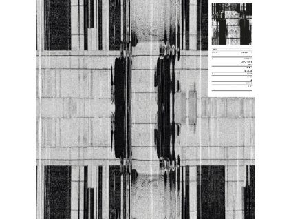 ATELIER - Varsam Court (LP)