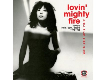 VARIOUS ARTISTS - Lovin Mighty Fire: Nippon Funk - Soul - Disco 1973-1983 (LP)
