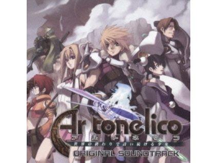 AR TONELICO - Ar Tonelico (CD)
