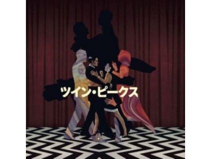 ZEFZEED - Dancing In Your Room (LP)