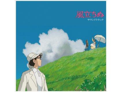JOE HISASHI - The Wind Rises Soundtrack (LP)