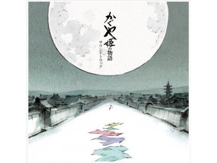 JOE HISASHI - The Tale Of The Princess Kaguya Soundtrack (LP)
