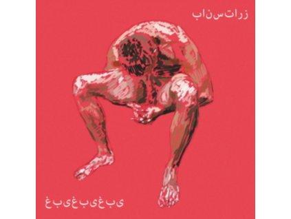 PANSTARRS - Ghaby Ghaby Ghaby (LP)