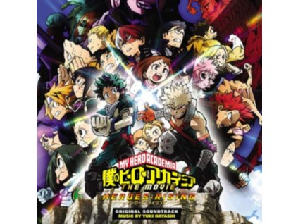 YUKI HAYASHI - My Hero Academia: Heroes Rising - Original Soundtrack (Green/Yellow Vinyl) (LP)