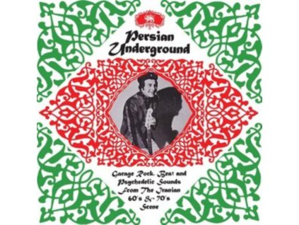 VARIOUS ARTISTS - Persian Underground (LP)