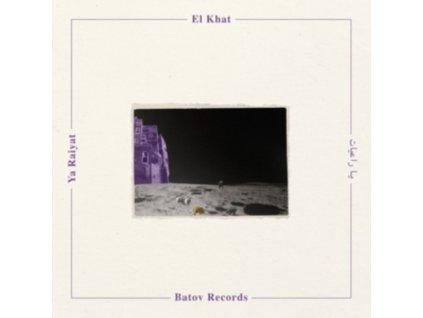 "EL KHAT - Ya Raiyat (7"" Vinyl)"