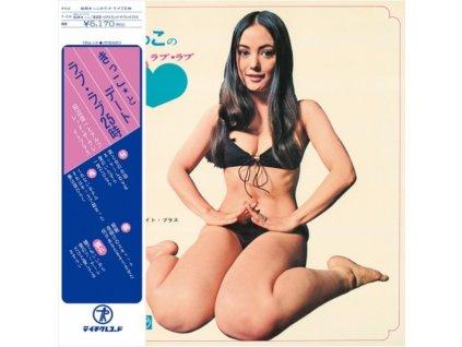 SHINICHI TANABE / ALFRED THE GREAT BRASS - Kikko Matsuokas Love Love 25:00 (LP)