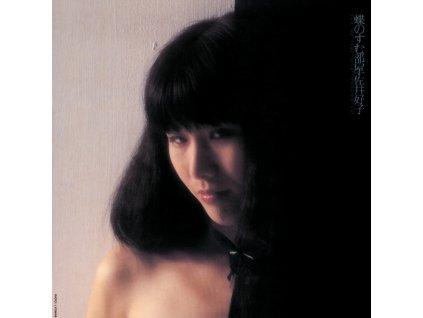 YOSHIKO SAI - Chou No Sumu Heya (LP)