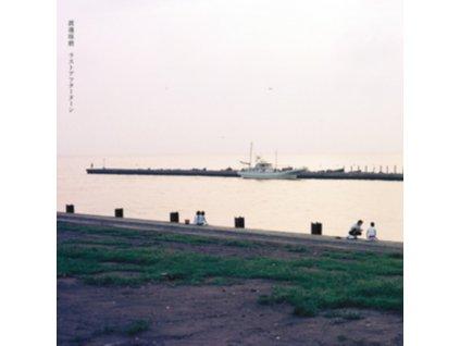 TAKUMA WATANABE - Last Afternoon (LP)