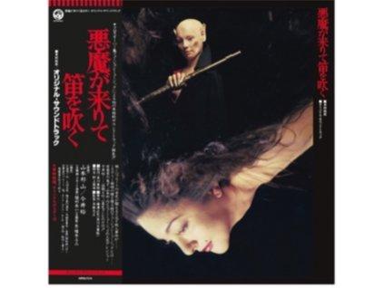 YAMAMOTO, HOZAN & YO IMAI - AKUMA GA KITARITE FUE WO FUKU (1 LP / vinyl)