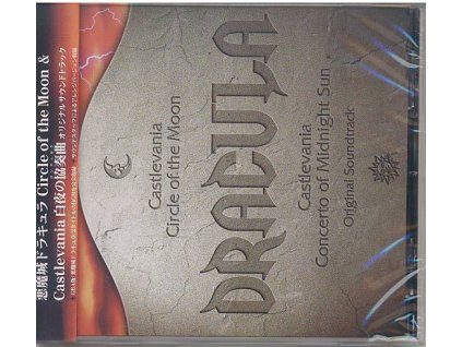 Dracula (soundtrack - CD) Castlevania: Circle of the Moon / Concerto of Midnight Sun